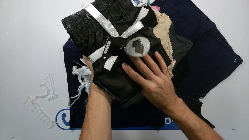 Unterwasche CA New (3 kg) - немецкое нижнее белье CA сток 13 пакетов