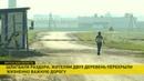 Шлагбаум от Ганны перекрыл дорогу для жителей деревень Тригубцы и Сущево