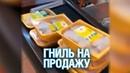 Продавец магазина «Дикси» покрыла матом покупательницу в Видном - Подмосковье 2018 г.