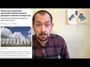 Украина «снова» замёрзнет, в России радости нет предела