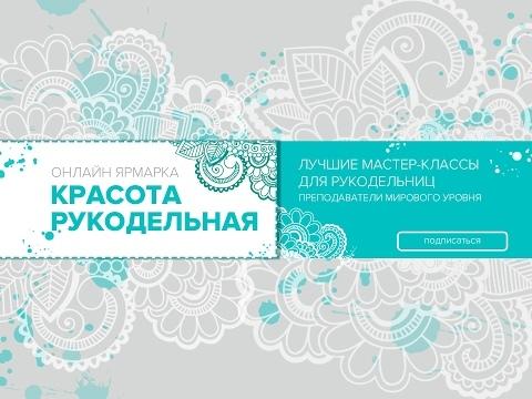 Светлана Юдина Мышка (техника грунтованный текстиль)