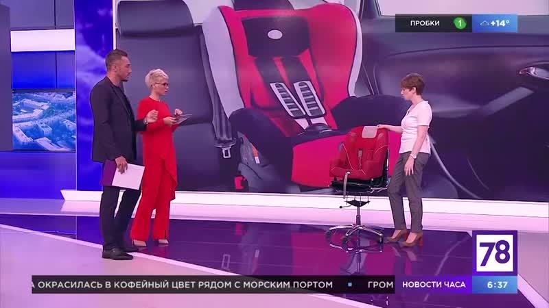 Врач-педиатр АМК Шестакова М.П. вместе с Полезным утром выбирает детское автокресло