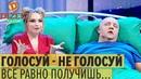 Первый раз – всегда больно: женщина ВПЕРВЫЕ идет на ВЫБОРЫ 2019 в Украине – Дизель Шоу   ЮМОР ICTV