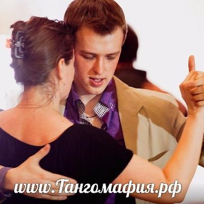 Дмитрий Тарханов