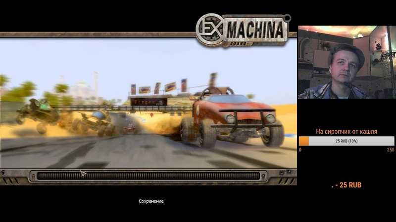 Первое прохождение Ex Machina (Hard Truck Apocalypse) - Часть 10.