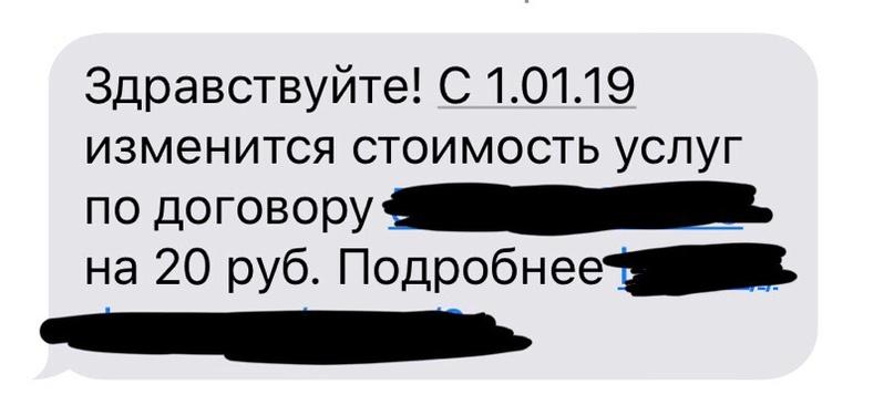 Саша Фендер | Нижний Новгород