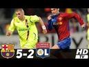🔥 Барселона - Лион 5-2 - Обзор Матча 1/8 Лиги Чемпионов 11/03/2009 HD 🔥