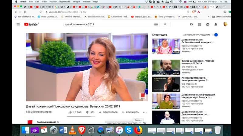 26 Из давай поженимся Василиса Володина