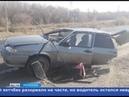 «ВАЗ» разорвало на части страшное ДТП с 4 машинами на дороге Самара Оренбург