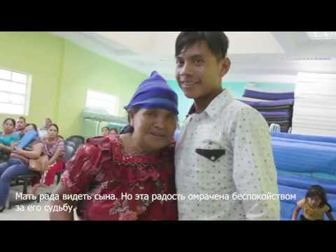 В ЮНИСЕФ обеспокоены судьбой детей депортированных из США и Мекcики