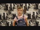 АЛИСА АНИСИМОВЕЦ, 5 лет
