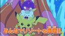 Anime Pokémon SUN MOON Episodes 86 Preview P2