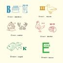 ✏️ Ребусы для детей и взрослых.  #этоинтересноДМ