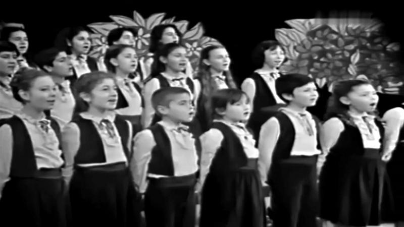 TRT çocuk korosu-Bir dünya bırakın(oynaya oynaya gelin çocuklar)orijinal video(logosuz,ekolayzırsız)