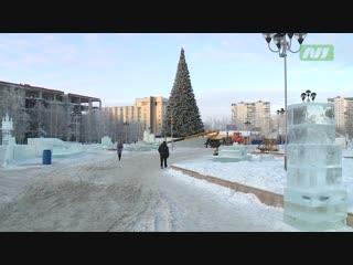 Когда откроют ледовый городок и катки во дворах?