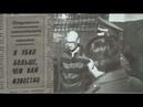 25 лет назад состоялась казнь маньяка Андрея Чикатило
