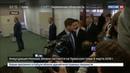 Новости на Россия 24 • Победа Земана: чехи сделали свой выбор вопреки давлению Евросоюза