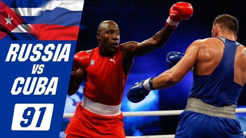 (91kg) Erislandy SAVON (Cuba) vs Russia 13 September 2018
