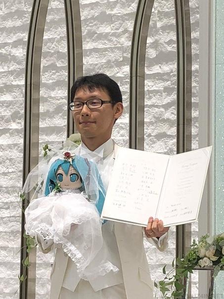 Японец женился на виртуальной поп-звезде, потому что он не доверяет реальным женщинам 35-летний японец, который избегал романтических отношений с реальными женщинами потому, что они унижали и