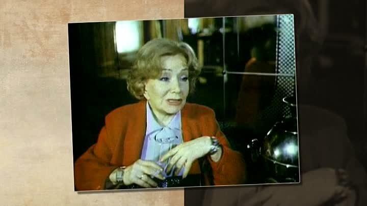 Чтобы помнили Горшенина Виктория Захаровна 21 11 1919 06 09 2014