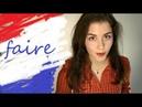 Глагол FAIRE - делать. Учим французский. Урок французского языка