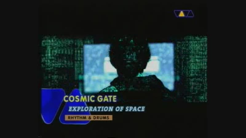 COSMIC GATE (Exploration of space)
