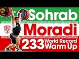 Sohrab Moradi 5 Lift World Record Warm Up (233kg Clean &amp Jerk) 2017 World Championships