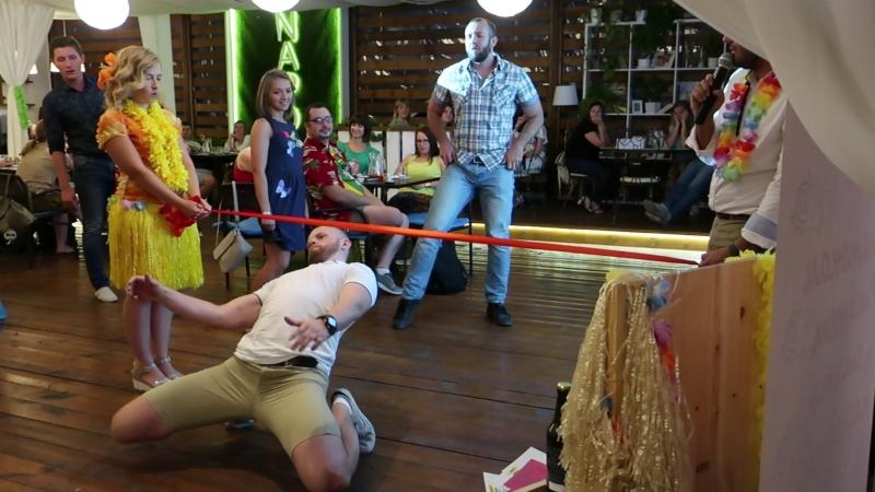Гавайская вечеринка в клубе 60 секунд кафе Наполи 15 08 18