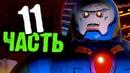 LEGO DC Super-Villains Прохождение - Часть 11 - ДАРКСАЙД