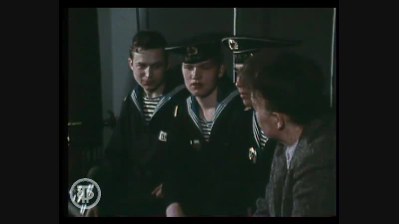 Передача Крейсер Аврора 1990
