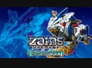 Zoids Wild: King of Blast - Геймплейный трейлер (Nintendo Switch) [JP]