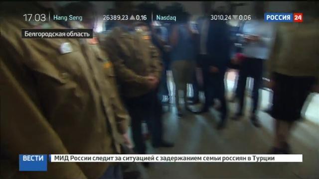 Новости на Россия 24 • Владимир Путин встретился с металлургами в Белгороде