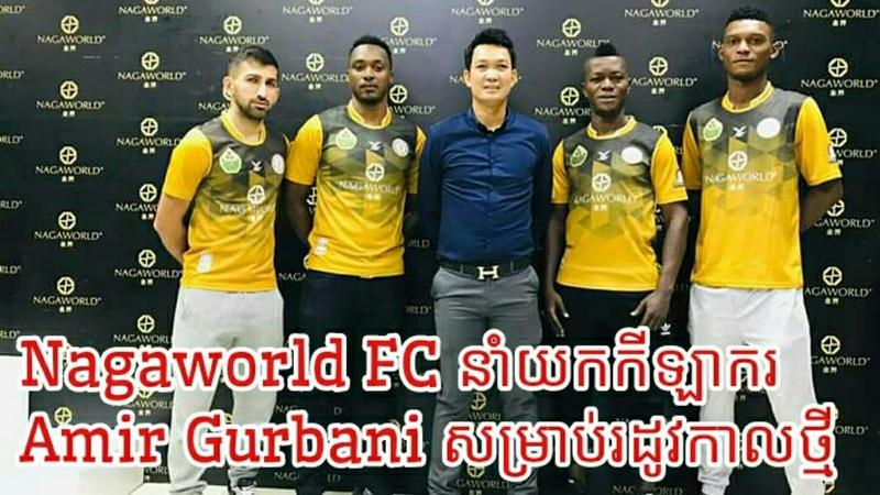 Nagaworld FC - Amir Gurbani