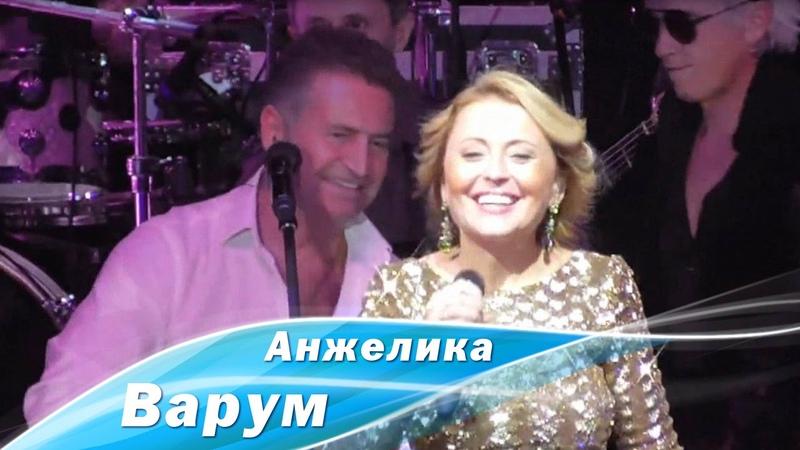 Анжелика Варум Всё в твоих руках NEW 2014