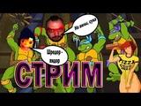 Стрим по Teenage Mutant Ninja Turtles (SegaHard)