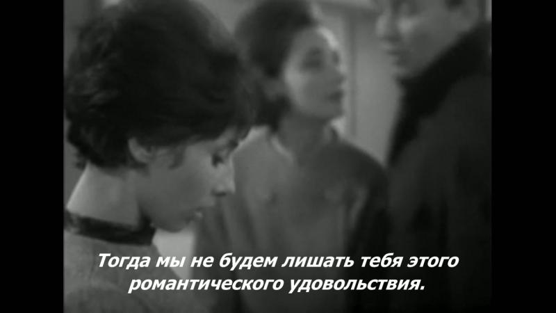 Классический Доктор Кто. Пилотный эпизод. «Неземное дитя» Русские субтитры