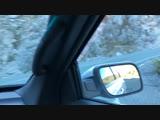Подъём по горной дороге