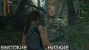 E5 2640 16Гб DDR3 GTX 950 Shadow of the Tomb Raider