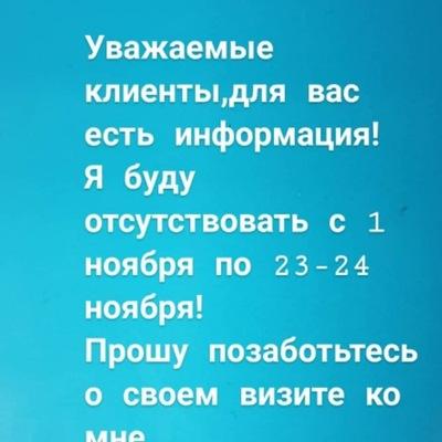Вугар Канн