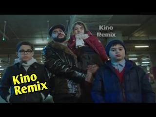 цвет настроения синий клипы 2018 kino remix пародия киркоров угар ржака до слез бревно смешные приколы не в рифму