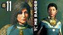 Прохождение игры Shadow of the Tomb Raider | Часть 11 | Тайный город Пайтити