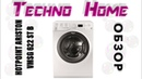 Обзор на стиральную машину HOTPOINT ARISTON VMSG 622 ST B
