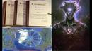 Андроповский проект Орион по исследованию древних инопланетных и допотопных цивилизаций
