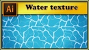 🌊🌊🌊 Water surface seamless texture Adobe Illustrator tutorial