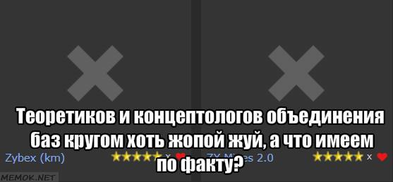 https://pp.userapi.com/c850328/v850328008/98b78/phQlx23Oqu4.jpg