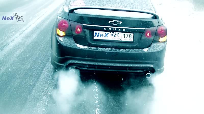 NeX® Chevrolet Cruze седан ЭКСКЛЮЗИВ Глушитель раздвоенный Обвес Редко но метко