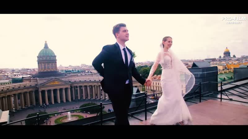 Свадебный клип, танцы на крыше, любовь)