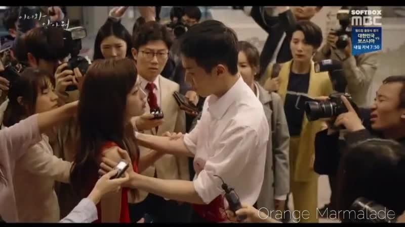 Отрывок из дорамы «Приди и обними меня» 06 серия. Озвучка SOFTBOX