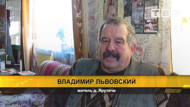 Репортаж из деревни Ярутичи Слонимского района (2018)