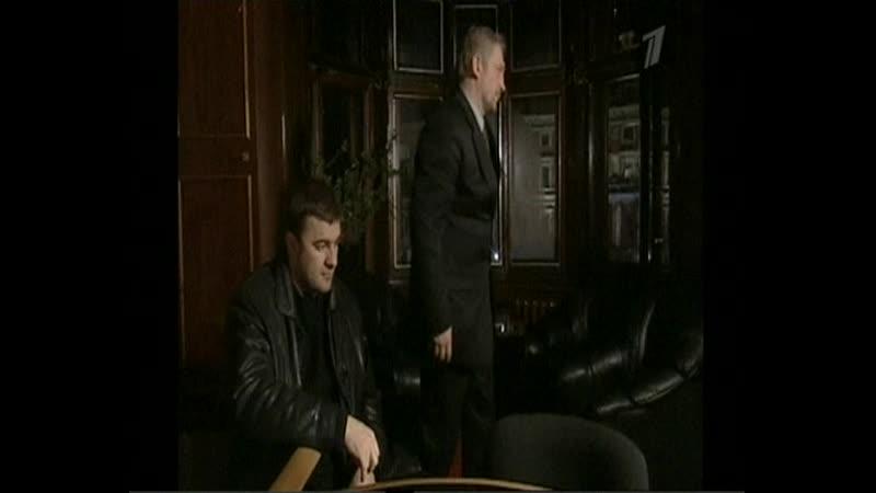 АГЕНТ НАЦИОНАЛЬНОЙ БЕЗОПАСНОСТИ 4 пулковский меридиан 11 серия на первом канале